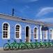 Hotel estalagem de Porto Seguro